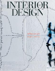 مجله طراحی و دکوراسیون داخلی