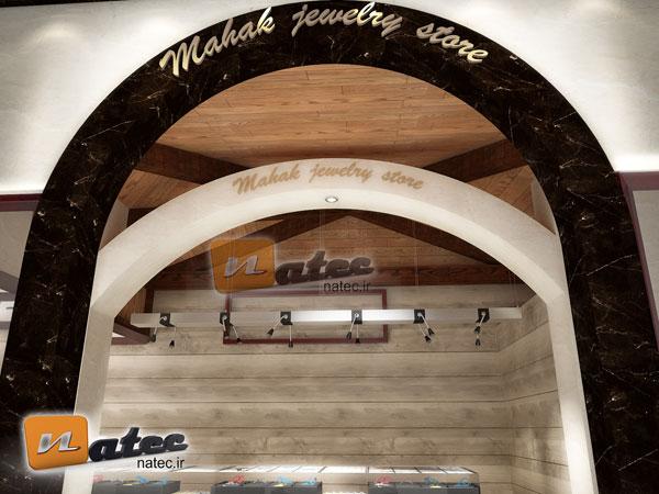 نمونه کار طراحی مغازه طلا و جواهر فروشی