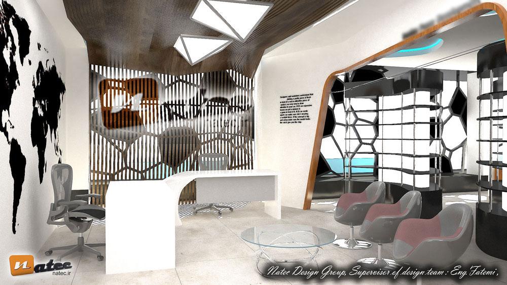 از نمونه کارهای طراحی اداری تجاری خاص از ناتک در اصفهان